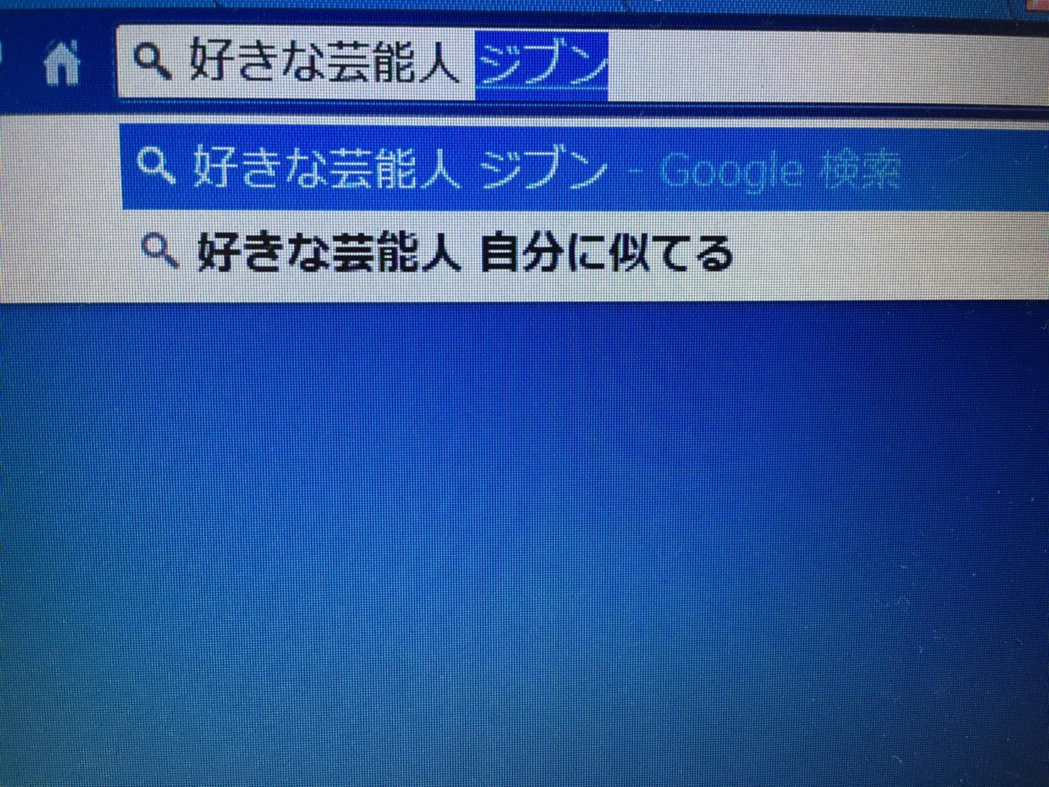 S__6348815.jpg