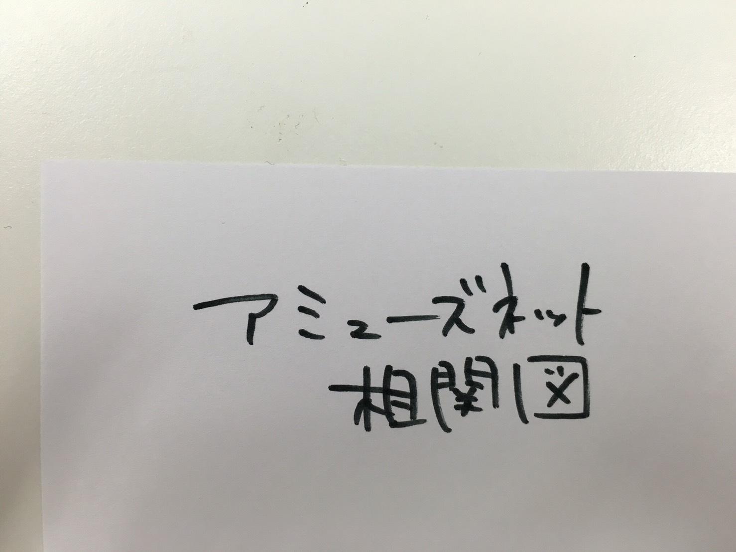 S__6864898.jpg