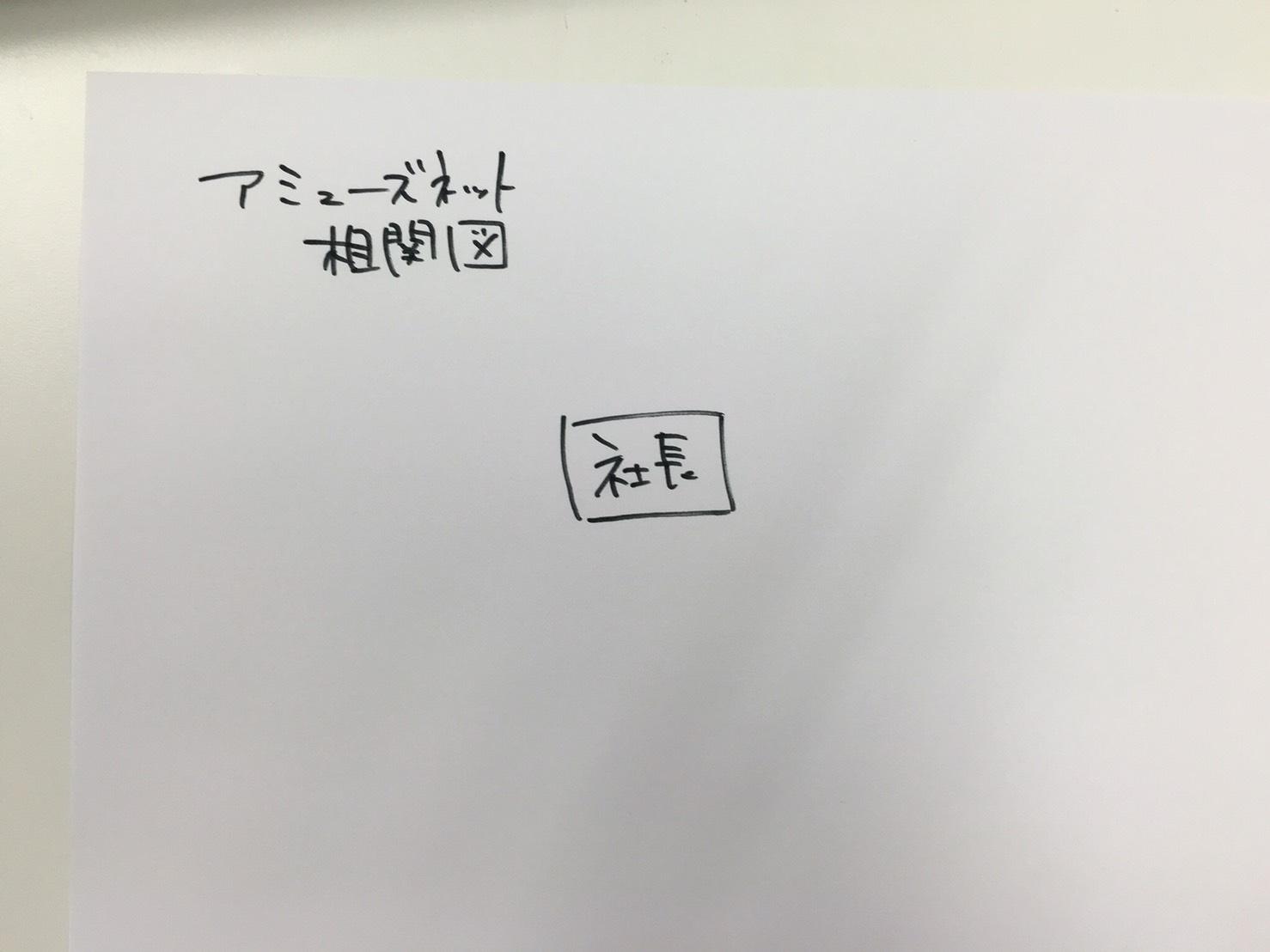 S__6864899.jpg