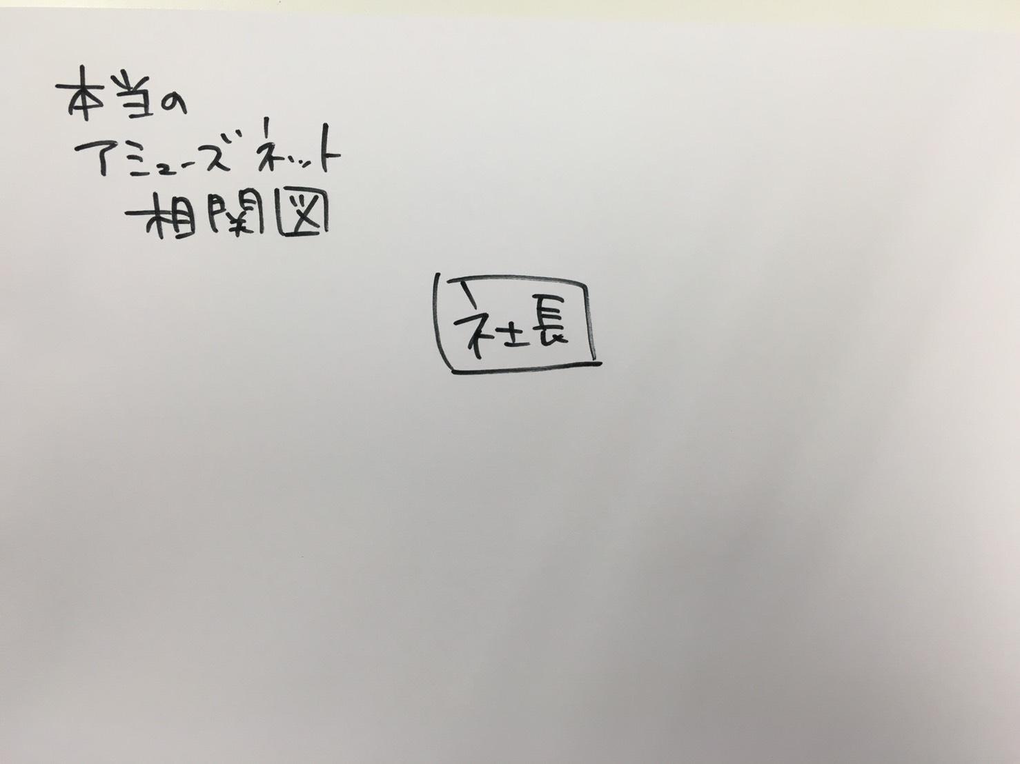 S__6864905.jpg