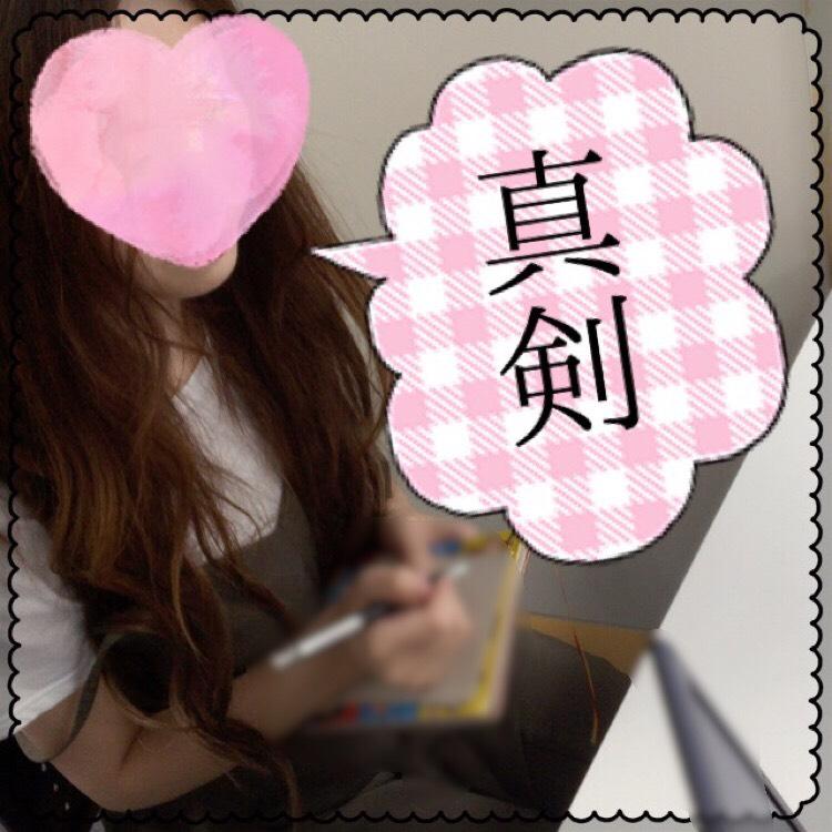 S__7069744.jpg
