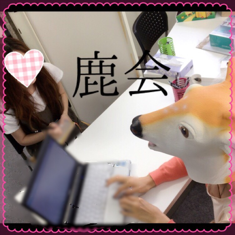S__7069746.jpg