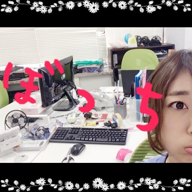S__7110690.jpg