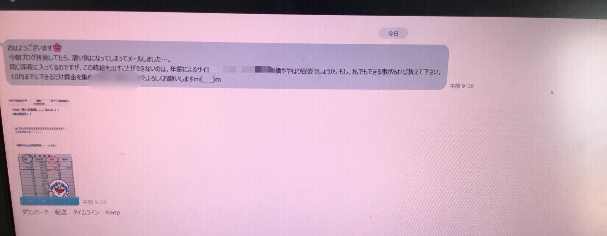 S__8380420.jpg