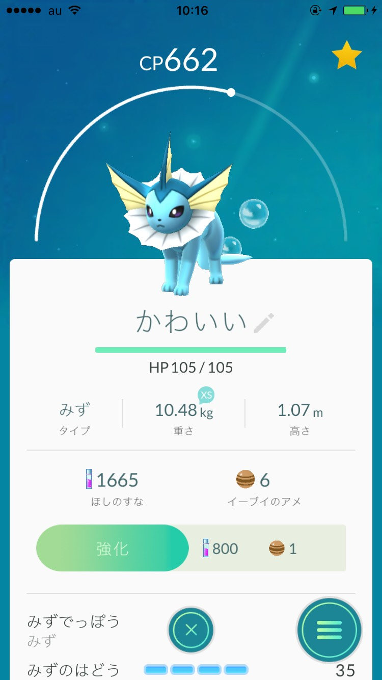 S__8790019.jpg