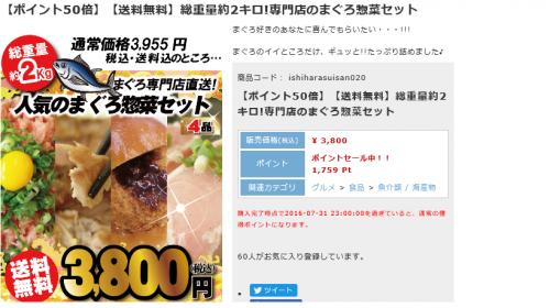 ishihara_convert_20160723172333.png
