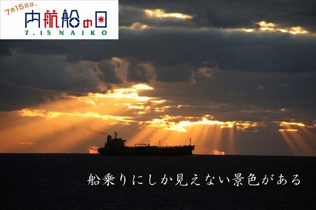 0545-naikou.jpg