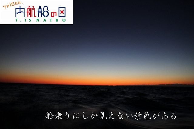 IMG_0037-naikou.jpg