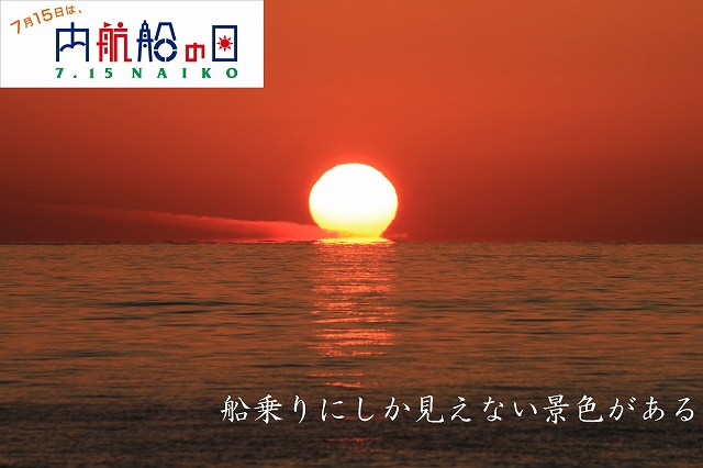 IMG_0191-naikou.jpg