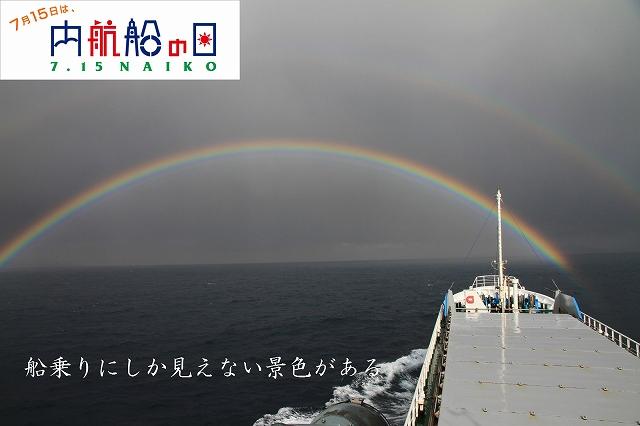 IMG_4068-naikou.jpg