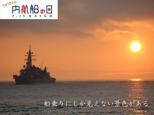 IMG_6438-naikou.jpg