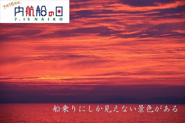 IMG_7312-naikou.jpg
