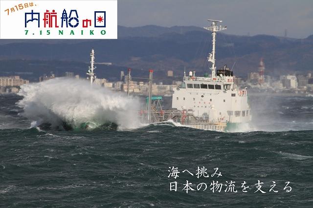 IMG_7320-naikou.jpg