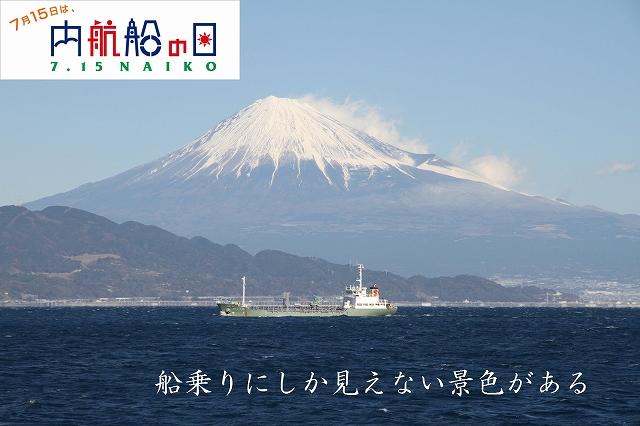 IMG_8549-naikou.jpg
