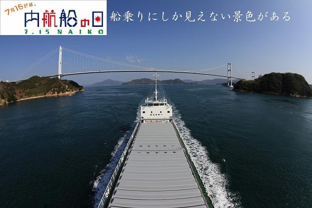 IMG_977-naikou.jpg