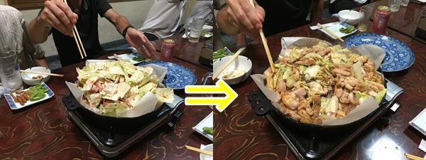 yokokawakeichan.jpg