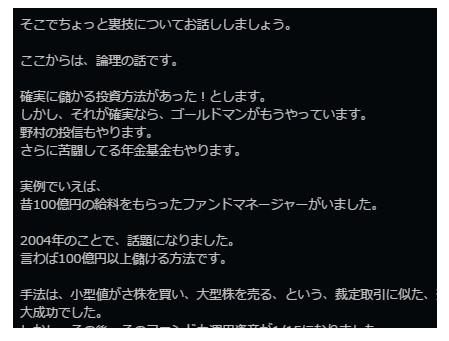 株式情報_2016-4-20_8-53-41_No-00