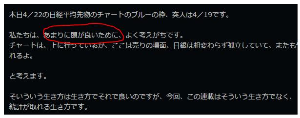 株式情報チャート__2016-4-22_15-59-44_No-00