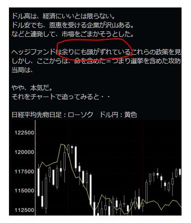 株式情報_2016-4-23_10-23-6_No-00