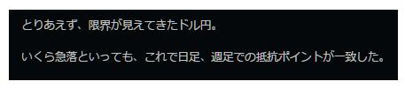 株式情報_2016-5-3_16-50-13_No-00
