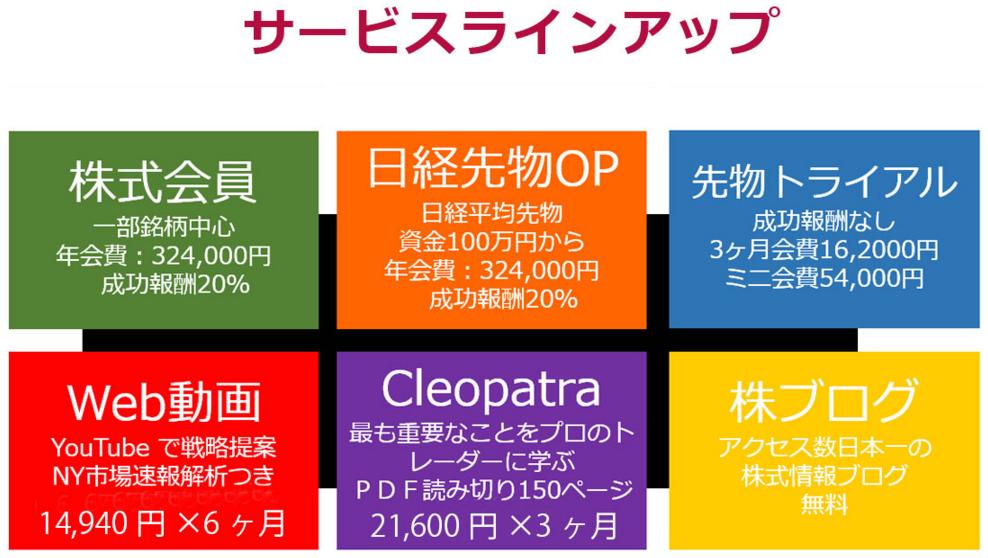 株式情報_2016-7-12_9-2-9_No-00