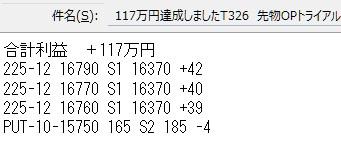 株式情報_2016-9-15_8-51-0_No-00
