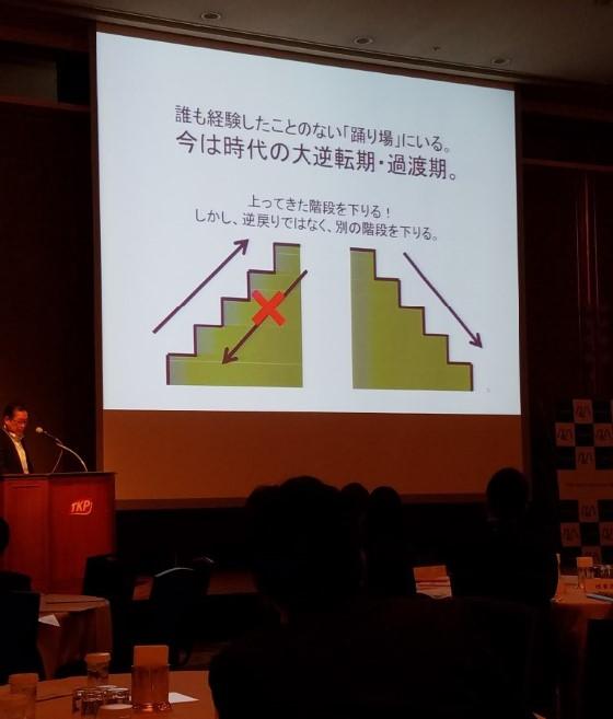 株式情報_2016-9-26_9-43-9_No-00