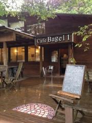 南阿蘇村のcafe Bagel1(カフェ ベーグルワン)でおいしいベーグルを♪
