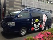 ANAクラウンプラザホテル熊本ニュースカイ内のサンシエロで豪華ランチ♪