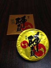 熊本銘菓☆お菓子の香梅・誉の陣太鼓が販売再開!