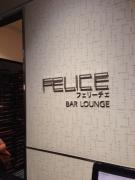 ANAクラウンプラザホテル熊本ニュースカイのフェリーチェで8月限定マンゴーカクテル!