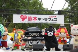 元気ばい熊本キャラフェス2016 その2~オープニング&ステージ編~