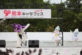 元気ばい熊本キャラフェス2016 その4~ステージ編~