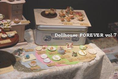Dollhouseforever1-60.jpg