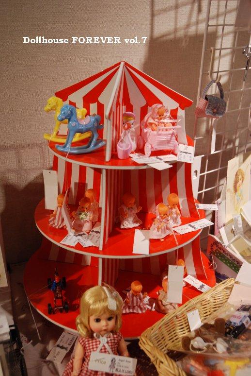Dollhouseforever1-68.jpg