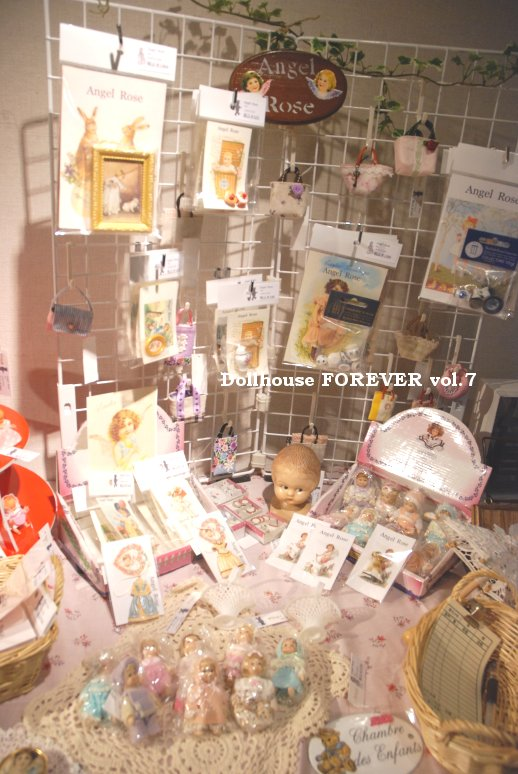 Dollhouseforever1-69.jpg