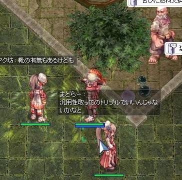 screenLif1005.jpg