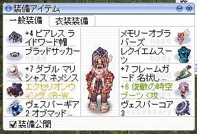 screenLif1006.jpg