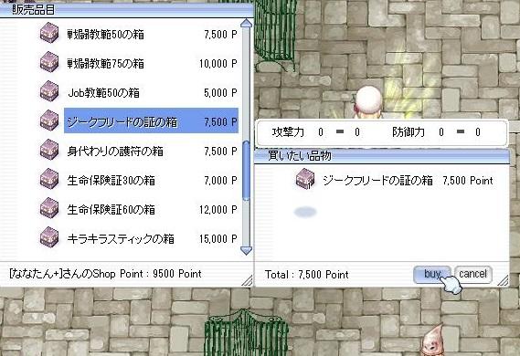 screenLif277.jpg