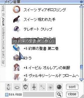 screenLif279.jpg