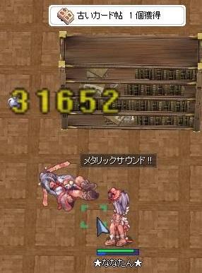 screenLif458.jpg