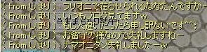 screenLif477.jpg