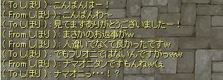 screenLif479.jpg