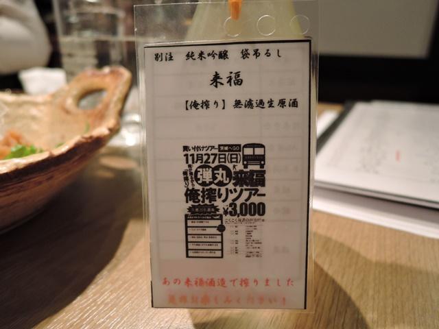 DSCN6377.jpg