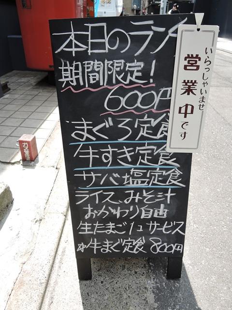 DSCN6792.jpg