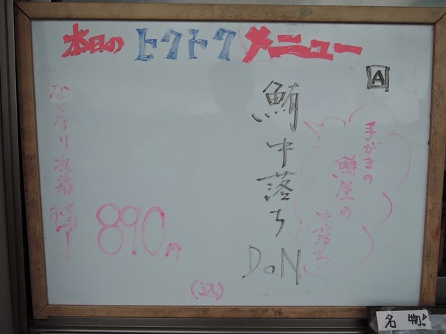 DSCN7065.jpg