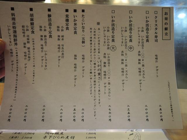 DSCN7471.jpg