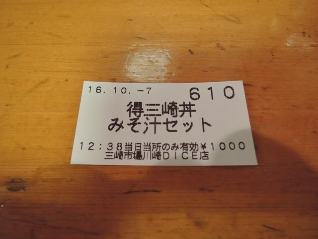 DSCN7606.jpg