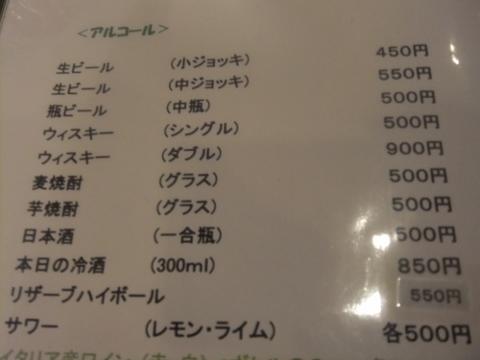 DSCF0320 (480x360)