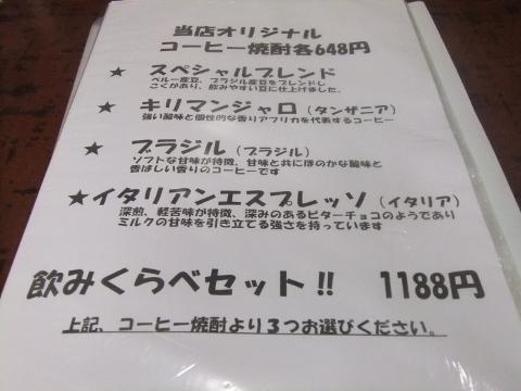 DSCF0037 (480x360)